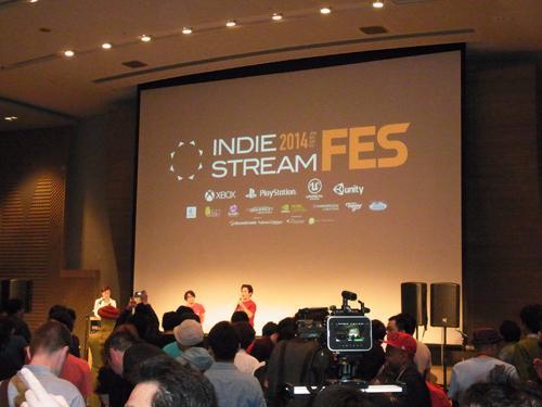 indie-stream-fest